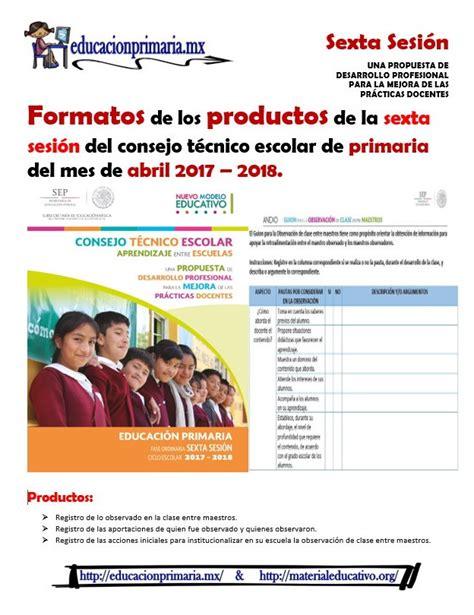 formatos de productos y material para la sexta sesin de cte marzo formatos de los productos de la sexta sesi 243 n del consejo