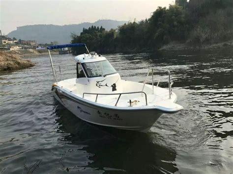 fiberglass river boat china 24ft fiber glass boat high speed fishing boat
