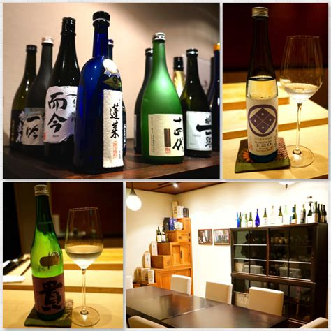 sake room ki sho savour authentic japanese dining in singapore aspirantsg food travel