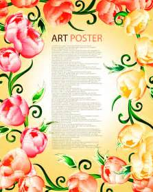 korea pattern cover page design template millions