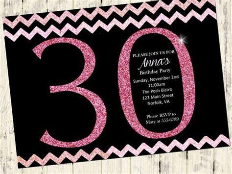 birthday invitation  women pink glitter  silvercityink party  birthday
