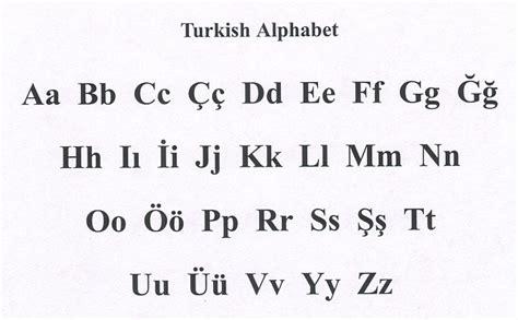 ottoman turkish alphabet the polyglot blog turkish alphabet in photos