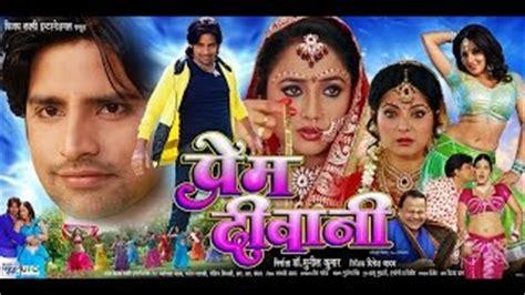 search bhojpuri bf hd 2015 videos: latest videos on