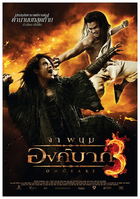 film online ong bak 4 kung fu movie posters ong bak 3 2010