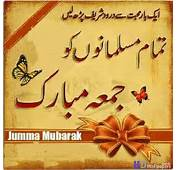 First Ramadan Juma Message Card  Wallpapers Points