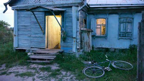 The Comforts Of Home by The Comforts Of Home Antonova