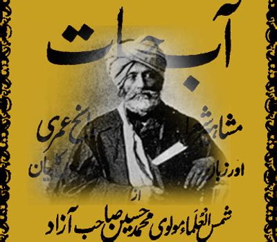 biography of muhammad hussain azad great urdu writer maulana azad remembered on his death