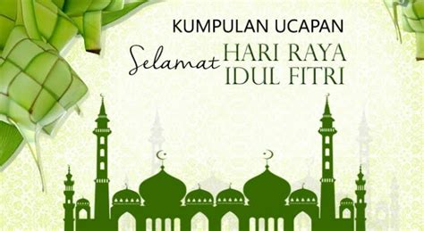 Lu Proyektor Selamat Puasa Hari Raya Idul Fitri selamat hari raya idul fitri foto 2017