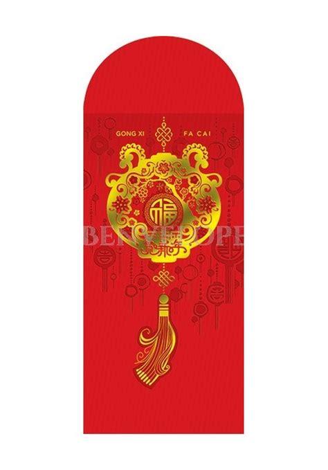 Angpao Wedding 15 lunar new year angpao money packet blessing