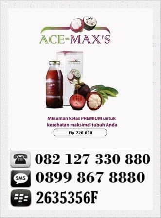 Ace Max Obat Amandel obat kelenjar getah bening obat ace maxs herbal