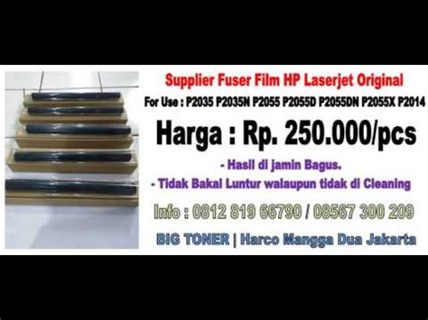 Fuser Hp Laserjet P2035 P2035n P2055 P2055d P2055dn P2055x P2014 harga fuser hp laserjet p2035 p2035n p2055 p2055d