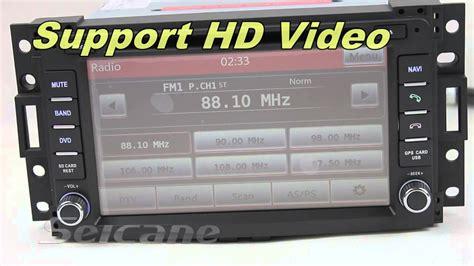 hummer h3 aftermarket hummer h3 aftermarket stereo upgrade