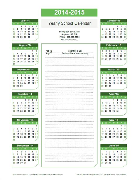 design lab high school calendar yearly calendar template for 2018 and beyond