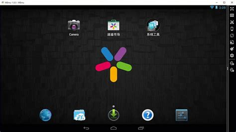 bluestacks uptodown play android games on pc with memu