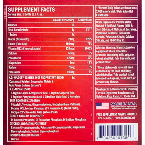 n o supplement side effects no xplode pre workout igniter side effects dandk