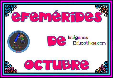 luzdary imagenes nuevas octubre efem 201 rides octubre 1 imagenes educativas