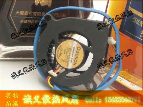 Fan Dc 12 Volt 6 Cm Sunon kaufen gro 223 handel 12 v dc radialventilator aus