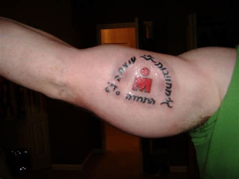 hebrew tattoo ideas hebrew images designs