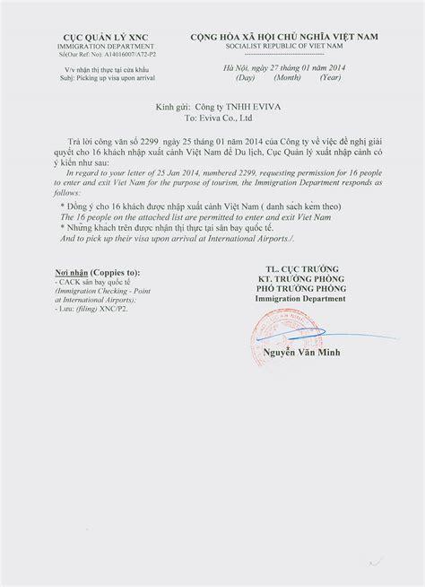 carta de invitacion para la visa awesome modelo de carta de invitacion para visa homekeep xyz