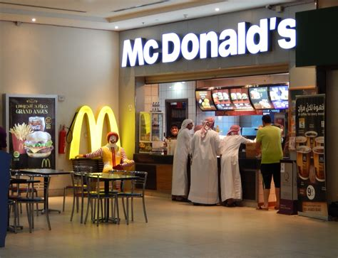 Interior Design Stores by File Qatar Dukhan 1 Mcdonalds Jpg Wikimedia Commons