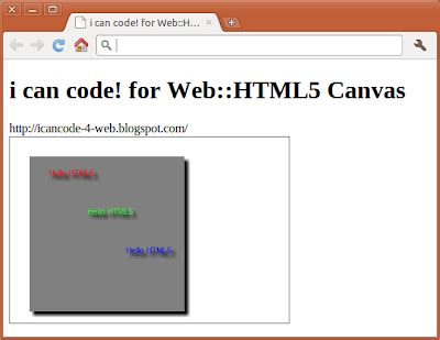 i can code! for web.: apply shadow on html5 canvas