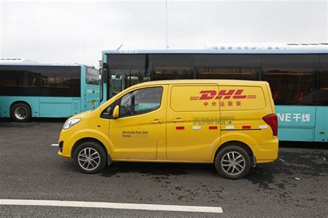 Dhl Auto by Byd Delivers All Electric T3 Vans To Dhl In China