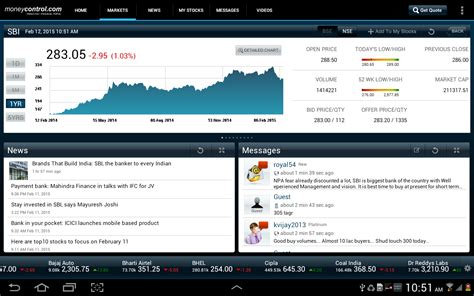 moneycontrol markets on mobile apk moneycontrol markets on tablet 1 9 apk android finance apps