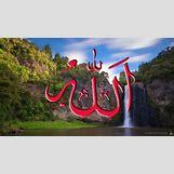 Beautiful Allah Muhammad Wallpaper   640 x 361 jpeg 89kB