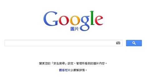 google section 8 課程 樹影繽紛 填色練習