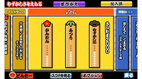 taiko apk big in japan taiko no tatsujin continues to dominate android pocket gamer