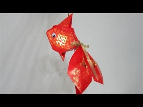 new year diy goldfish cny tutorial no 3 how to make an ornamental goldfish 2