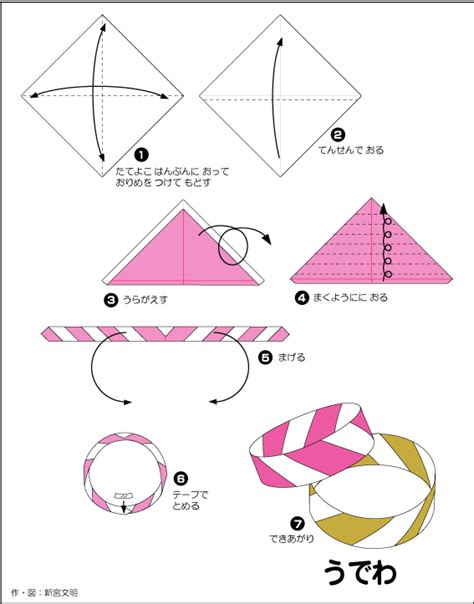How To Make Paper Easy - easy origami bracelet origami