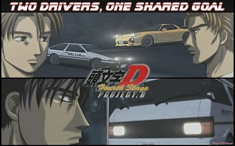 d d initial d project d drahl designs