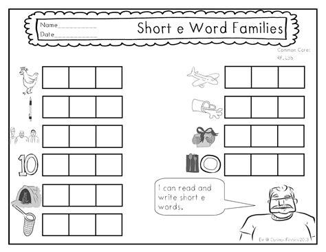 Elkonin Boxes Worksheets by Elkonin Boxes Worksheets Abitlikethis