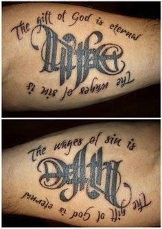 tattoo cross generator 1000 ideas about ambigram tattoo on pinterest ambigram