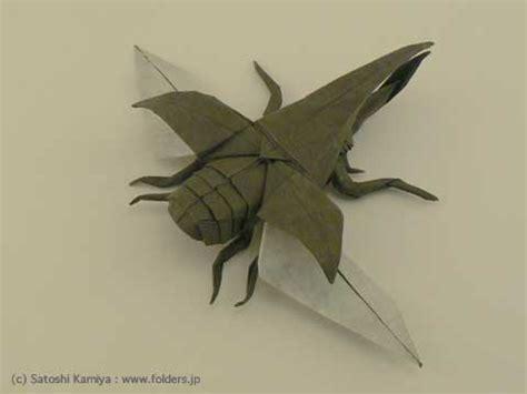 飛ぶヘラクレスオオカブト / Flying Hercules Beetle