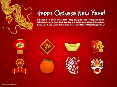 new happy chinese new year s images happy chinese new