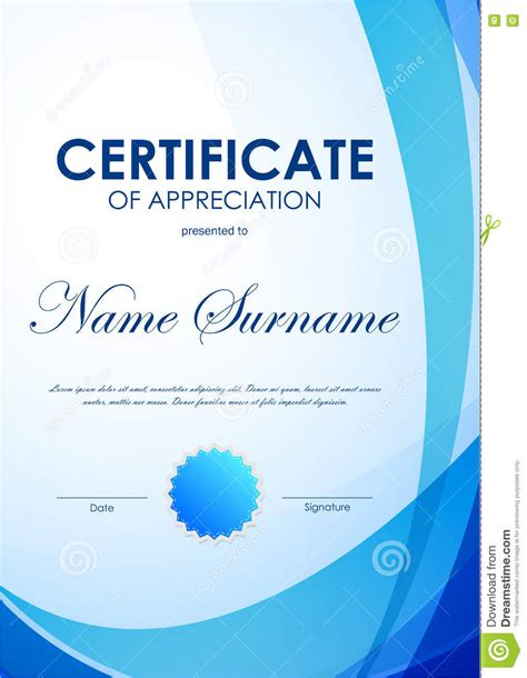 certificate of appreciation template stock vector image