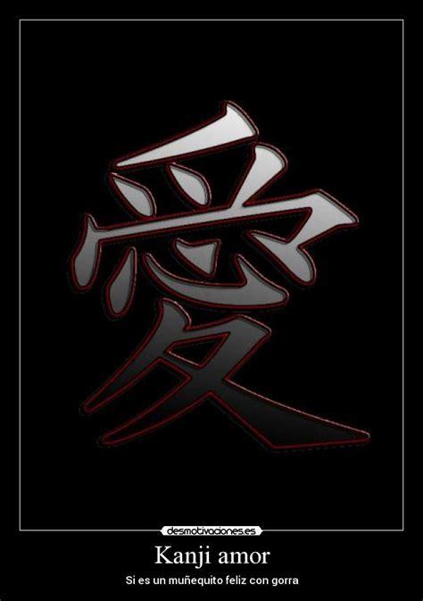 tattoo kanji amor eterno kanji amor desmotivaciones