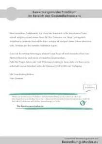 Bewerbung Praktikum Vorlage Student Bewerbung Sozialpraktikum Kostenlose Anwendung Die Vorlage Zu Studieren