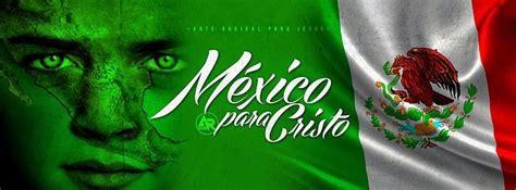 imagenes religiosas mexicanas im 225 genes cristianas banco de imagenes m 201 xico para