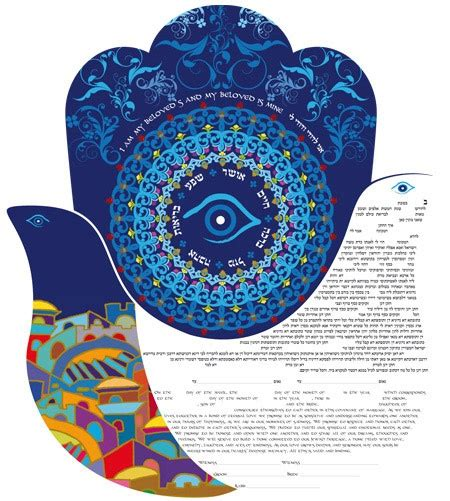 Seven Wedding Blessings Reform by 179 Best Images About Ketubah On Birds