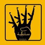 is tattoo haram in sunni islam hand signs jihad intel