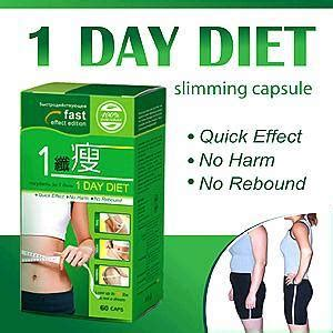 best weight loss products one day diet pill best weight loss products at low price