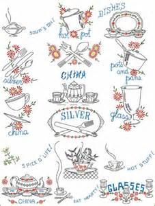 Kitchen Embroidery Designs Free Kitchen Machine Embroidery Designs Set