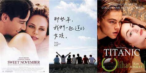film cinta yang romantis 10 kisah cinta yang pahit dalam film drama romantis film