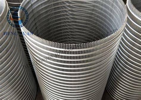 stainless steel316hc filter strainer baskets stainless steel 316 wedge wire basket wire strainer basket high efficient