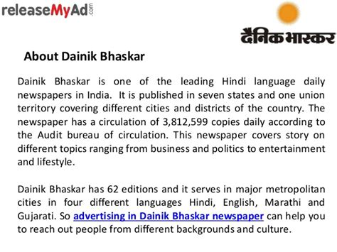 audit circulation bureau dainik bhaskar newspaper ad