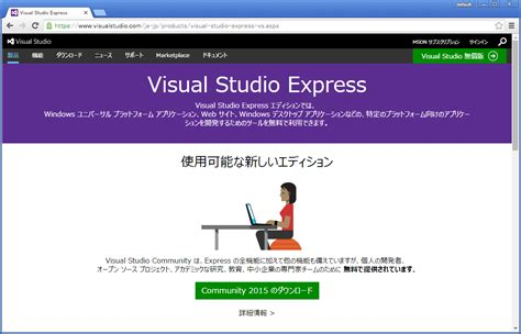 tutorial web service visual studio 2013 visual studio express driverlayer search engine