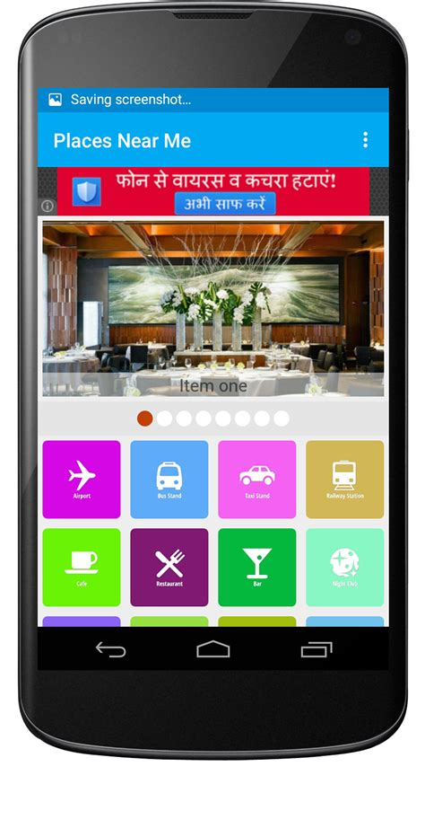 place near me places near me android app mobile app development android app development iphone